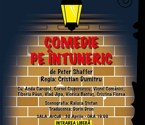Comedie pe intuneric