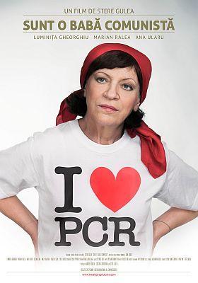 afis i love PCR ROr